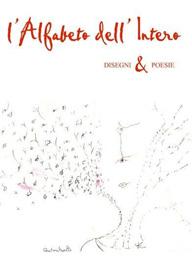 alfabeto_intero_mini_copertina