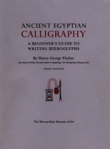 Ancient_Egyptian_Calligraphy